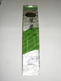 煎茶1050 [茶]