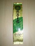 宇治かぶせ茶1575 [茶]