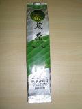 煎茶1575 [茶]