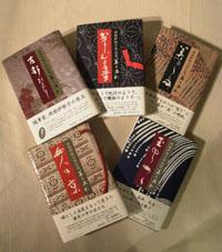 岡部伊都子作品選 「美と巡礼」 全5巻セット