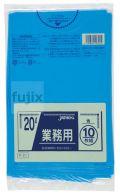 業務用ポリ袋 20L LLDPE 青色0.03mm 600枚/ケース P-21 ジャパックス