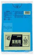 業務用ポリ袋 45L  LLDPE 青色0.03mm 600枚/ケース P-41 ジャパックス