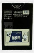 業務用ポリ袋 45L  LLDPE 黒色0.03mm 600枚/ケース P-42 ジャパックス