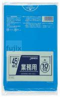 業務用ポリ袋 45L  LLDPE 青色0.04mm 400枚/ケース P-46 ジャパックス