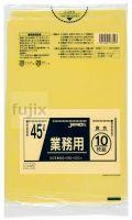 業務用ポリ袋 45L  LLDPE 黄色0.03mm 600枚/ケース CY45 ジャパックス