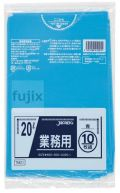 業務用ポリ袋 20L LLDPE+meta 青色0.025mm 600枚/ケース TM21 ジャパックス