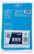 業務用ポリ袋 45L  LLDPE+meta 青色0.025mm 600枚/ケース TM41 ジャパックス