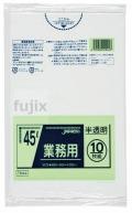 業務用ポリ袋 45L  LLDPE+meta 半透明0.025mm 600枚/ケース TM44 ジャパックス