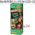 BOX保存袋M エンボス加工 200枚×20冊/ケース  SS-12