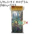 ツイストタイ Vカット・タイ ホログラム 500本 【PHH-V-1215】