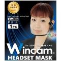 ウィンカム ヘッドセット 透明マスク