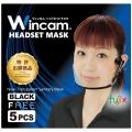 ウィンカム ヘッドセット 透明マスク 1個 ブラック W-HSM-5B