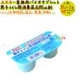 男子トイレ用消臭尿石防止剤 バイオタブレット 2個 トイレ用 ハーブの香り 4901070111763