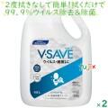 花王 V-SAVE便座除菌クリーナー 4.5L×2本/ケース つめかえ用 業務用