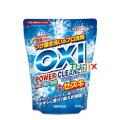 OXI パワークリーナー 大容量 800g 漂白剤 12個入  業務用