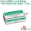 日本製紙クレシア クレシアEF ハンドタオル ソフトタイプ 200W 2枚重ね 200組(400枚)×30パック/ケース×5ケース