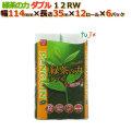 トイレットペーパー芯あり ダブル 緑茶の力 12R (12ロール× 6パック)/ケース 丸富製紙