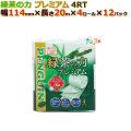 トイレットペーパー芯あり トリプル 緑茶の力プレミアム 4R (4ロール× 12パック)/ケース 丸富製紙
