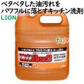 ライオン 業務用 強力ルック4L×3本/ケース