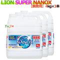 スーパーナノックス 4kg 4903301245285