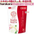 hadakara(ハダカラ)フレッシュフローラルの香り 特大 詰め替え 2L