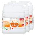 ライオン 香りとデオドラントのソフラン アロマソープ 業務用 プレミアム消臭プラス 4L(詰替用)×3本/ケース