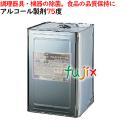 サンレットアルタイザー75 15kg/一斗缶 アルコール製剤 食品添加物 静光産業