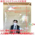 透明ビニールカーテン 新型コロナウィルス対策 レジ 飛沫感染予防 対面 接客