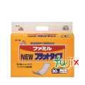 マーヤ ファミル フラット 30枚 製品コード:2010101
