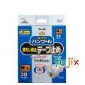 大人用おむつ マーヤ スーパーパンツール横モレ防止テープ止め M-L 30枚 製品コード:3070109
