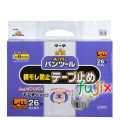大人用おむつ マーヤ スーパーパンツール横モレ防止テープ止め L-LL 26枚 製品コード:3070111