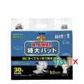 尿とりパッド マーヤ 特大パッド クロスライク M 瓢箪型 30枚 製品コード:1010323