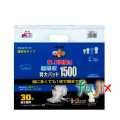 尿とりパッド マーヤ 超吸収 特大パッド1500 M 瓢箪型 30枚 製品コード:1010324