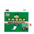 尿とりパッド マーヤ スーパー尿パッド プラス 51 ストレート 51枚 製品コード:1010206