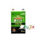 尿とりパッド マーヤ 夜・長時間用尿パッド クロスライク S 羽子板型 30枚 製品コード:1010302