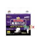 尿とりパッド マーヤ 超特大パッド クロスライク L 瓢箪型 30枚 製品コード:1010342