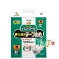 大人用おむつ マーヤ スーパーパンツール横モレ防止テープ止め M 32枚 製品コード:3070104