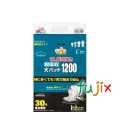 尿とりパッド マーヤ 超吸収 大パッド1200 Ms瓢箪型 30枚 製品コード:1010313