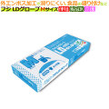 フジ LDグローブ M(100枚×40箱)/ケース 食品の盛り付け 介護 食品衛生法適合