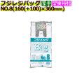 フジバッグ NO.8 レジ袋(レジバッグ)8号 白無地 ケース