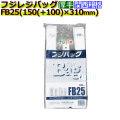 フジバック FB25 レジ袋(レジバッグ)25号 白無地 3000枚/ケース