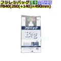 フジバック FB40 レジ袋(レジバッグ)40号 白無地 1000枚/ケース