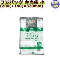 フジバッグ 弁当袋 小 白無地(業務用) 1000枚/ケース