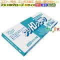 フジ HDグローブ箱 M(200枚×50箱)/ケース【使い捨て手袋】【ポリエチレン手袋