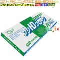 フジ HDグローブ箱 L(200枚×50箱)/ケース【使い捨て手袋】【ポリエチレン手袋