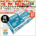 フジ ソフトストレッチ抗菌手袋 半透明 Mサイズ(1ケース/200枚×30箱)