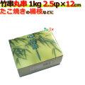 竹串|2.5Φ×12cm|1kg×30箱|激安|業務用|たこ焼きの楊枝