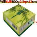 竹串|2.5Φ×12cm|800g×30箱|激安|業務用