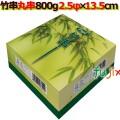 竹串|2.5Φ×13.5cm|800g×30箱|激安|業務用