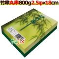 竹串|2.5Φ×18cm|800g×30箱|激安|業務用